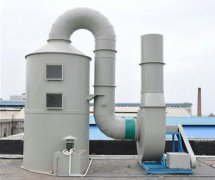 工业废气处理设备的工作原理介绍