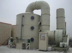 工业废气处理设备的几个因素