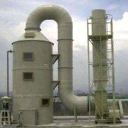 工业废气处理特点及应用