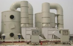 工业废气处理设备使用过程中的注意事项